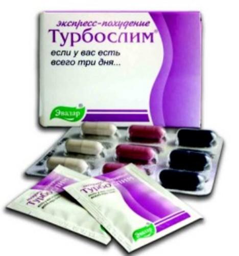 турбослим экспресс похудение цена в аптеках украины