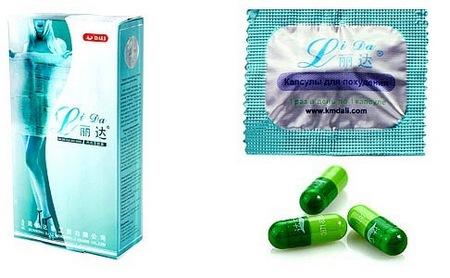 Капсулы для похудения Лида (LiDa)