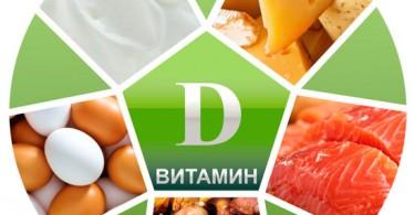 Можно ли получить витамин Д из продуктов?