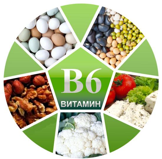 Также зафиксировано присутствие витамина В6