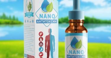 Препарат «Антитоксин НАНО» (Nano)