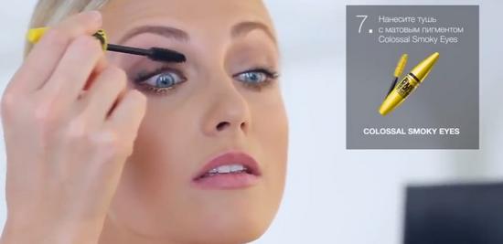 проработка глаз при макияже