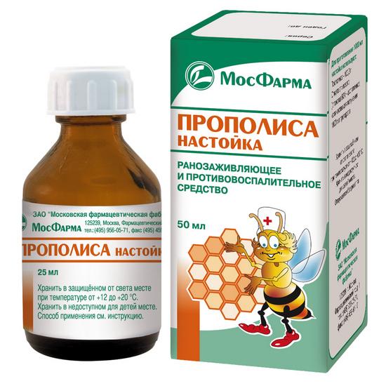 лечебные свойства и противопоказания настойки прополиса