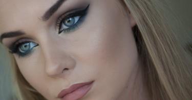 Макияж для серо зеленых глаз