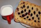 Пирог со смородиной замороженной и свежей: рецепты с фото